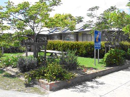 Dungog Visitors Information Centre